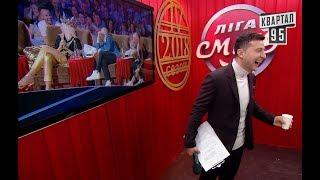 Шоу Квартала 95 - Кличко Хочет Стать Миллионером | Юмор, Новые приколы 2018