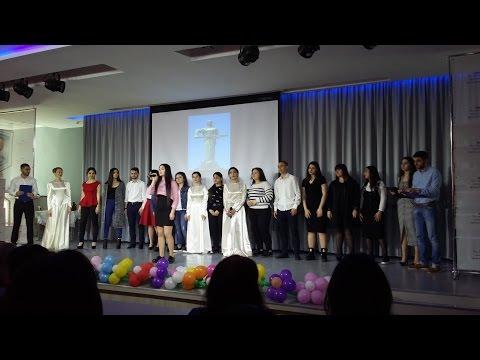 7 апреля / День Матери / Центр армянского языка и культуры ПГЛУ