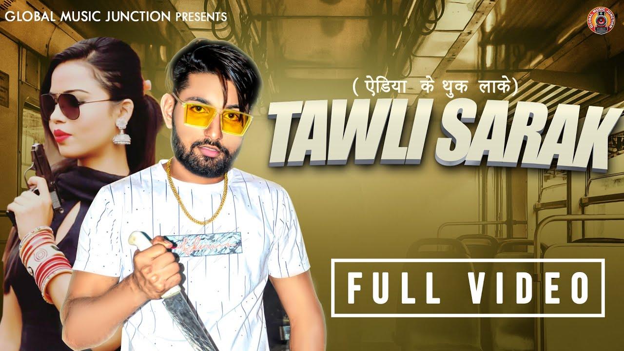 Tawli Sarak - Mohit Jassia | Heena, Lala Bajgediya | TR Music | New Haryanvi Songs Haryanavi 2020