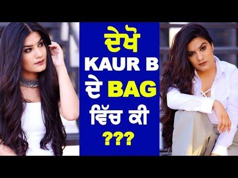 Kaur B De Bag Vich Dekho Ki C Latest Video Oops Tv