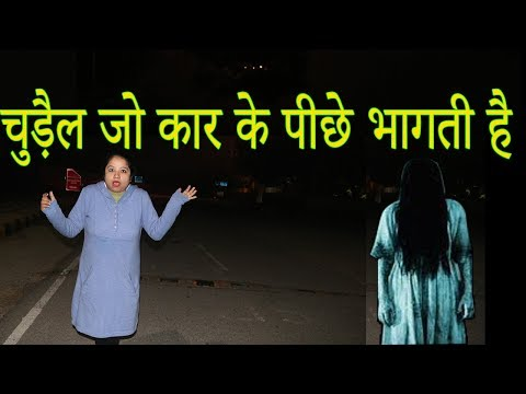 Delhi Cantt | Horror Real   Story In Hindi | Deepti Vlog  🔥🔥🔥