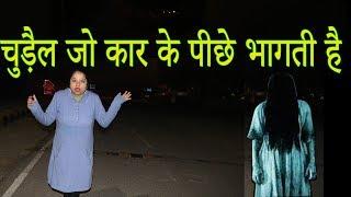 Delhi Cantt   Horror Real   Story In Hindi   Deepti vlog  🔥🔥🔥