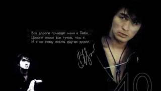 КИНО - Виктор Цой - Последний Герой