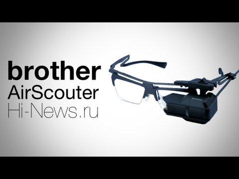#видеообзор | Brother Glass AiRScooter - Очки Мониторы. Обзор Hi-News.ru