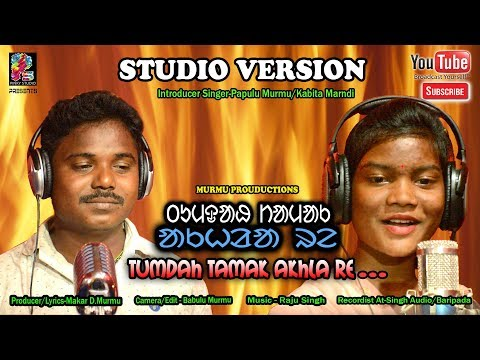 TUMDAH TAMAK AKHLA RE//New Santali Traditional Song Studio Version-2018-19