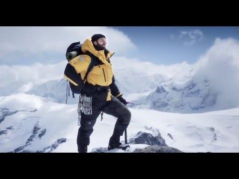 Ricola Gletscherminze