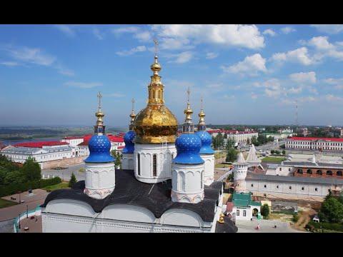 знакомства город тобольск