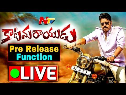 Katamarayudu Pre Release Function LIVE || Pawan Kalyan || Shruthi Hassan || Anup Rubens || NTV