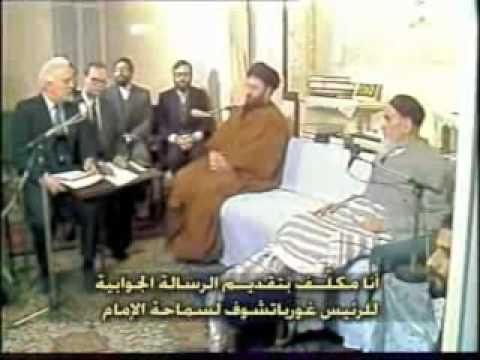 """Résultat de recherche d'images pour """"نزول الخميني من الطائرة"""""""