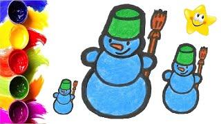 Раскраска для детей ВЕСЕЛЫЙ СНЕГОВИК. Мультик - Раскраска. Учим цвета. Стихи для детей.
