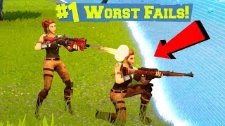 THE WORST FORTNITE PLAYERS IN THE ENTIRE WORLD....