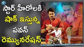 Pawan kalyan huge remuneration for katamarayudu | shruthi hassan | ready2release