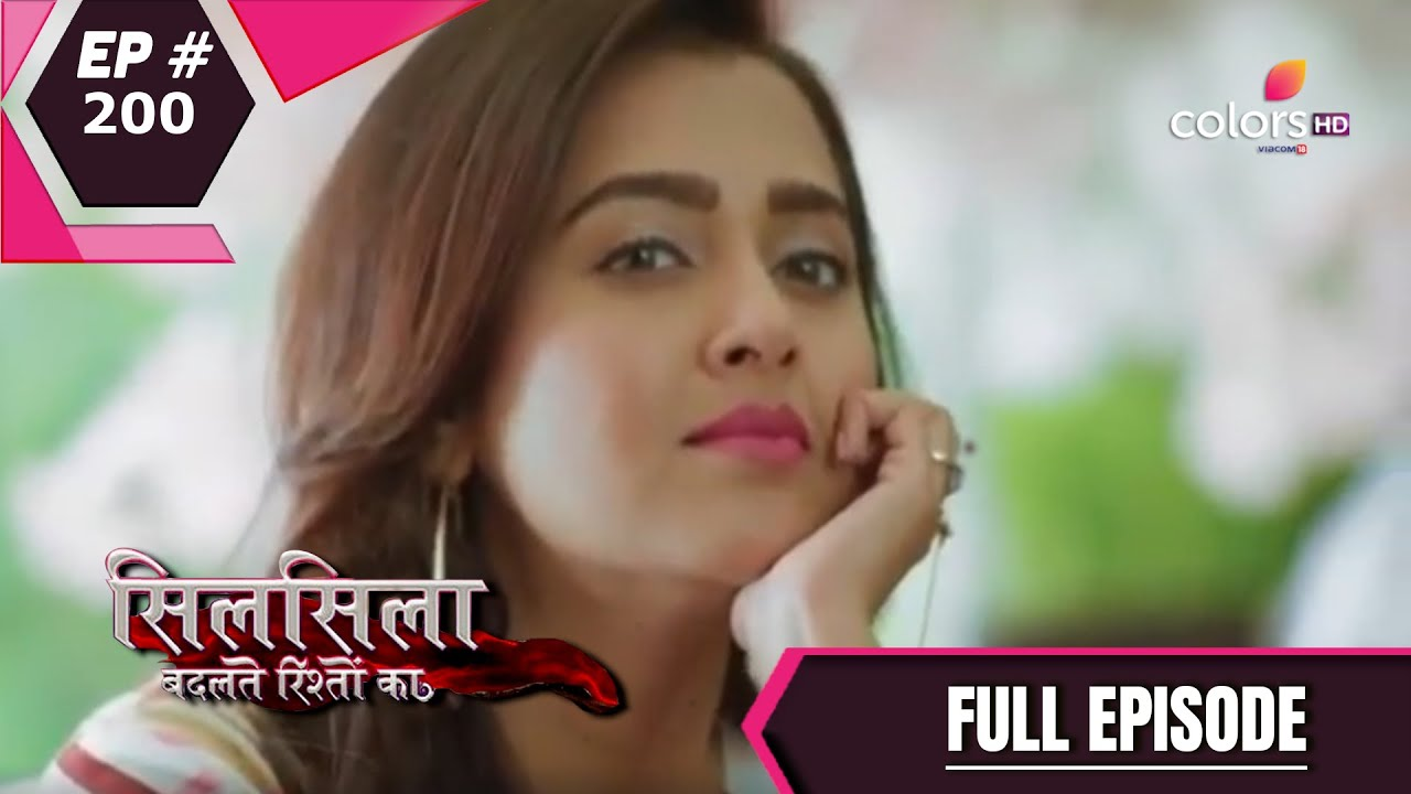 Download Silsila Badalte Rishton Ka | सिलसिला बदलते रिश्तों का | Episode 200