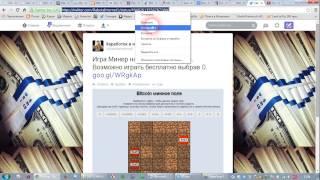 КАК ПРИВЛЕЧЬ 500 РЕФЕРАЛОВ ЗА НЕСКОЛЬКО СЕКУНД(Программа для накрутки рефералов --- http://goo.gl/frMG7y А Также быстрая раскрутка групп, аккаунтов и набор подписчи..., 2014-07-29T08:02:53.000Z)