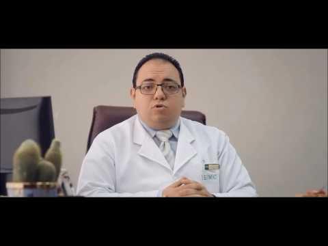 Emirates Medical Center   EMC   Acne - مركز الإمارات الطبي - حب الشباب