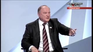 Вся правда о доходах Геннадия Зюганова