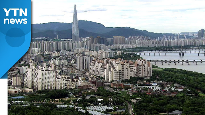 서울 아파트 관망세 속 '보합'...신규 공공택지 곧 발표 / YTN
