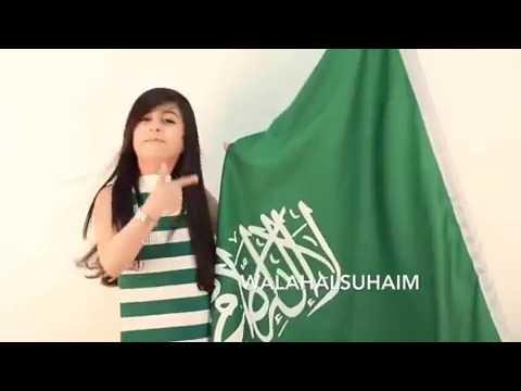 رقص وله السحيم عن الوطن اذكرو الله Youtube