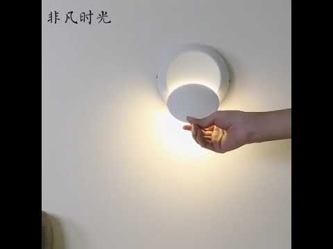 360 degree rotating wall lamp indoor modern 85-265V Creative lunar eclipse