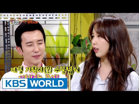 Kwon Jinah couldn't sleep and digest properly because of Boss Yu? [Happy Together / 2017.05.11]