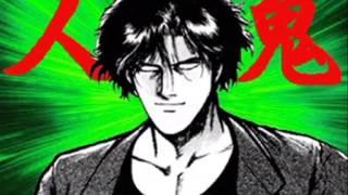 【将棋】カイジ×アカギの闘牌道中記~その4【麻雀】 thumbnail