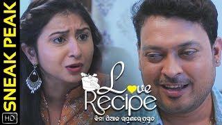 Love Recipe | Sneak Peek | EP02 | Odia Web Series | Bhagabat | Guddi | Kp | Mira | Abhipsha