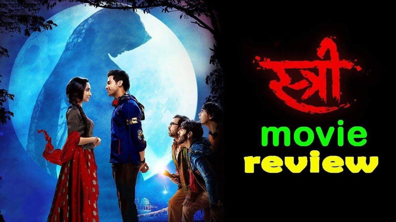 Stree Movie Review | Rajkumar Rao , Shraddha Kapoor Movie | Hindi Horror Comdey Movie Review |