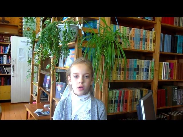 Изображение предпросмотра прочтения – АринаТитова читает произведение «Мальчик из села Поповка.» С.Я.Маршака