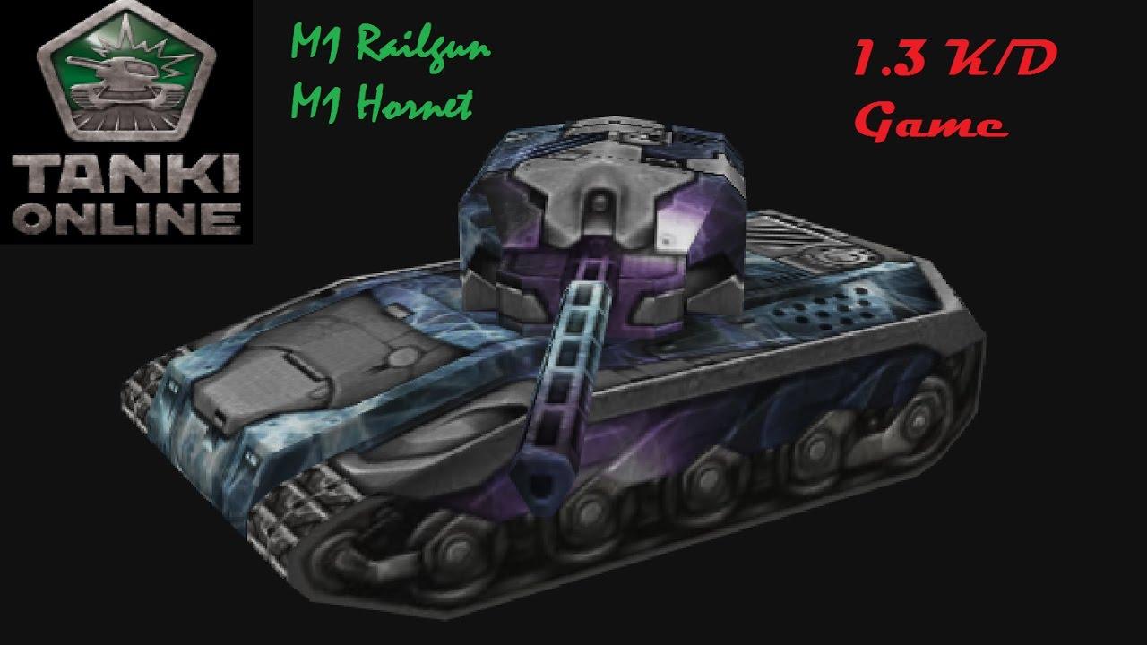 tanki online railgun m1 hornet m1 part 2 2 youtube. Black Bedroom Furniture Sets. Home Design Ideas