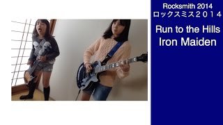 Audrey & Kate Play ROCKSMITH #741 - Run to the Hills - Iron Maiden ロックスミス