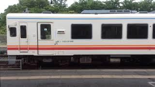 【JR九州 後藤寺線】田川後藤寺→新飯塚 2021.6.11