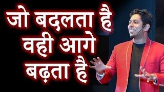 Inspirational Video in Hindi on Success | Motivational Speaker Him-eesh Madaan
