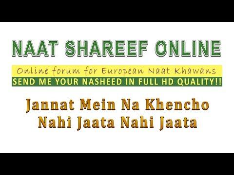Naat: Jannat Mein Na Khencho Nahi Jaata Nahi Jaata