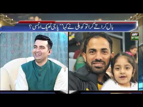 Exclusive interview with Wahab Riaz and his wife Zaynab Wahab