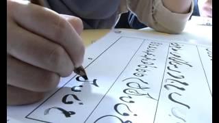 Seni Tulisan Khat JURNAL BERNAMA EPS 59 (03.11.2013)