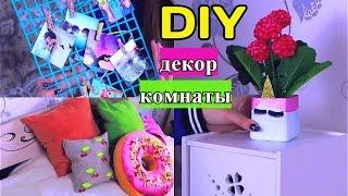 видео Как подготовить помещение к покупке мебели