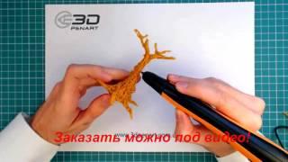 видео Алиэкспресс 3д ручка за 100 рублей