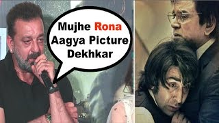 Sanjay Dutt Emotional Reaction On Ranbir Kapoor SANJU Movie