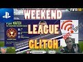 2 x GLITCH for WEEKEND LEAGUE * Fifa 18 * BUTTON DELAY and OPPONENT SELECTION GLITCHES not no loss