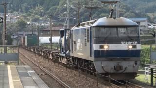 Video JR貨物 EF210-134号機+補機EF67 2号機 貨物列車1056レ 中野東駅 2011.10 download MP3, 3GP, MP4, WEBM, AVI, FLV Desember 2017