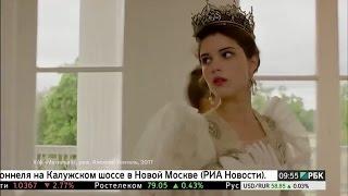 Споры о «Матильде»: конфликт вокруг фильма Алексея Учителя