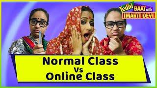 Online Classes Vs Normal Classes| Lockdown | ABP Uncut | Tedhi Baat with Imarti Devi