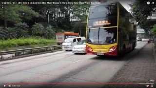 交通 照片 / 影片 (81)  有很多  香港 新清水灣道