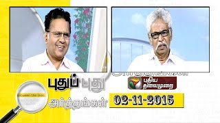 Puthu Puthu Arthangal today spl shows 02-11-2015 full hd youtube video 2.11.15 | Puthiya Thalaimurai TV Show 2nd November 2015 at srivideo