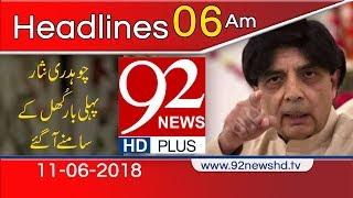 News Headlines | 6:00 AM | 11 June 2018 | 92NewsHD