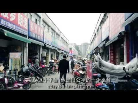 eBay Top Sellers in Chengdu