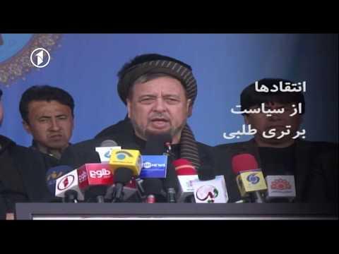 Afghanistan Dari News 09.03.2018 خبرهای افغانستان