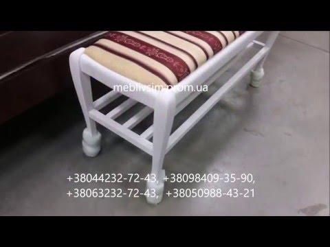 Купить стулья и столы в магазинах Табурет а также плетеную