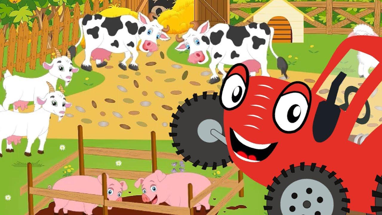 У Тыр Тыр Трактора была ферма - Старик Макдональд - Животные - Песенки для детей
