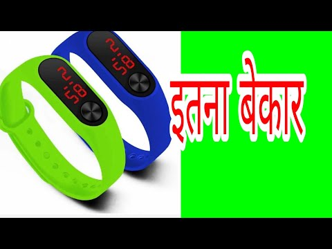 Flipkart Wrist Watch. Watch Review. Hand Watch. Anshu Online Review